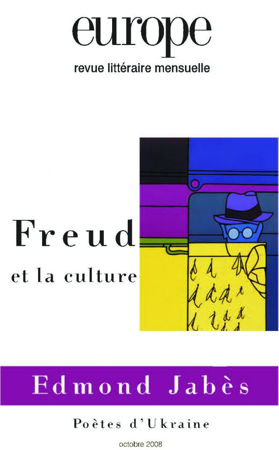 freud-culture-r_7